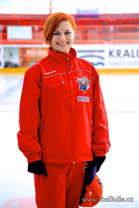 Симча Майрыхова, хоккейный лагерь, хоккейный лагерь в чехии, хоккейный лагерь ICE BULLS, хоккейный сборы для команд, хоккейные сборы в Чехии, детский хоккейный лагерь, летний хоккейный лагерь
