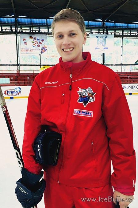 Вратислав Вайнер, хоккейный лагерь, хоккейный лагерь в чехии, хоккейный лагерь ICE BULLS, хоккейный сборы для команд, хоккейные сборы в Чехии, детский хоккейный лагерь, летний хоккейный лагерь